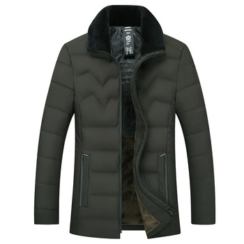 Plus Fat plus Size Cotton-padded Jacket Male Winter Fat Man Extra Large Leisure Cotton-padded Jacket Men's Wear Thick Middle
