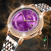SUNKTA Women Watches Luxury Wrist watch relogio feminino Clock for Women Milanese Steel Lady Rose Gold Quartz Ladies Watch New цена и фото
