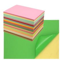50 листов А4 цветные наклейки бумага, лазерный струйный принтер копир крафт-бумага цветная самоклеящаяся этикетка матовая поверхность бумаги