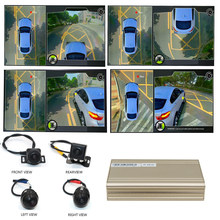Smartour Newest 3D HD Surround View Monitoring System 360 Degree Driving Bird View Panorama Car Cameras 4-CH DVR(China)