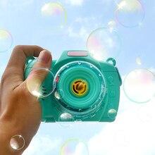 Съемная батарея питание Дети свет ABS электрическая забавная игрушка движущаяся камера подарок прочный детский дующий пузыри музыка