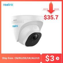 Reolink kamera do monitoringu, poE, IP, 5MP, gniazdo kart SD, kopuła, bezpieczeństwo, nadzór, zewnętrzna, CCTV Nightvision, video RLC 520