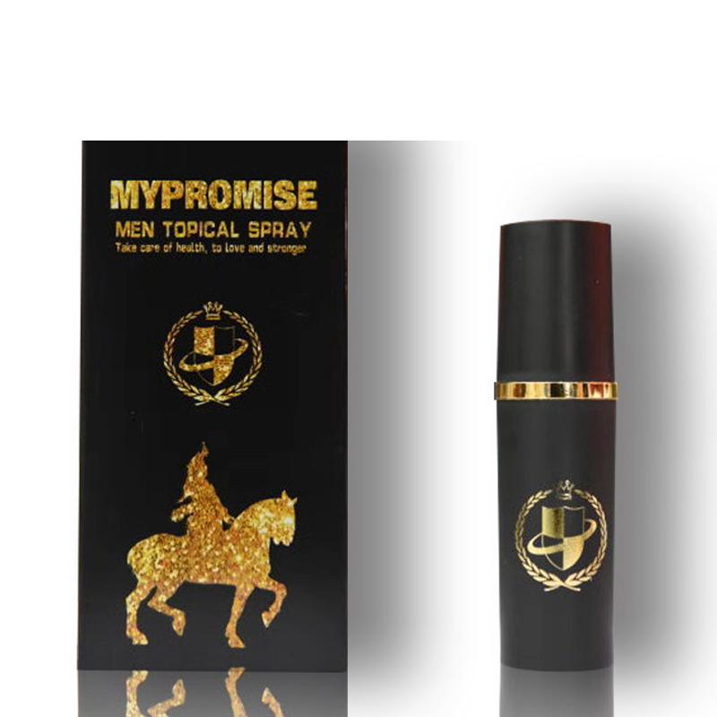 Male Spray Lasts For 60 Minutes, Can Prevent Premature Ejaculation, Used For Men's Viagra Delayed Penis Extender Products