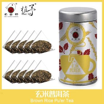 3g * 10 Uds arroz integral Puer té cuidado de la piel máscara DIY materias primas bolsa de té blanqueamiento belleza salud Anti-oxidación perder peso