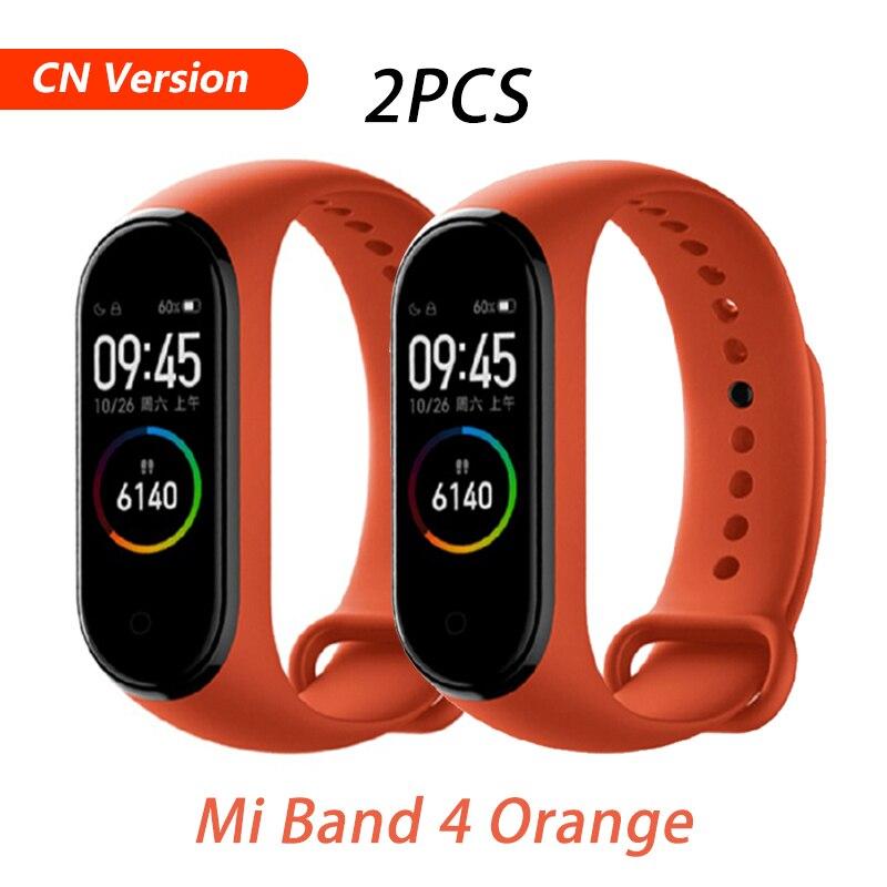 CN Orange 2PCS