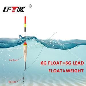 ФТК Баргузинский Fir Light On Dark 5 шт./лот, рыболовный поплавок длиной 19-23 см, поплавок вес 2 г-6 г для ловли карпа