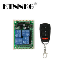KTNNKG DC12V4Gang wireless remote control switch, smart home light switch DIY switch self-locking interlocking jog mode 433Mhz cross switch hka1 41y04 remote control main switch four to self lock four open 30mm