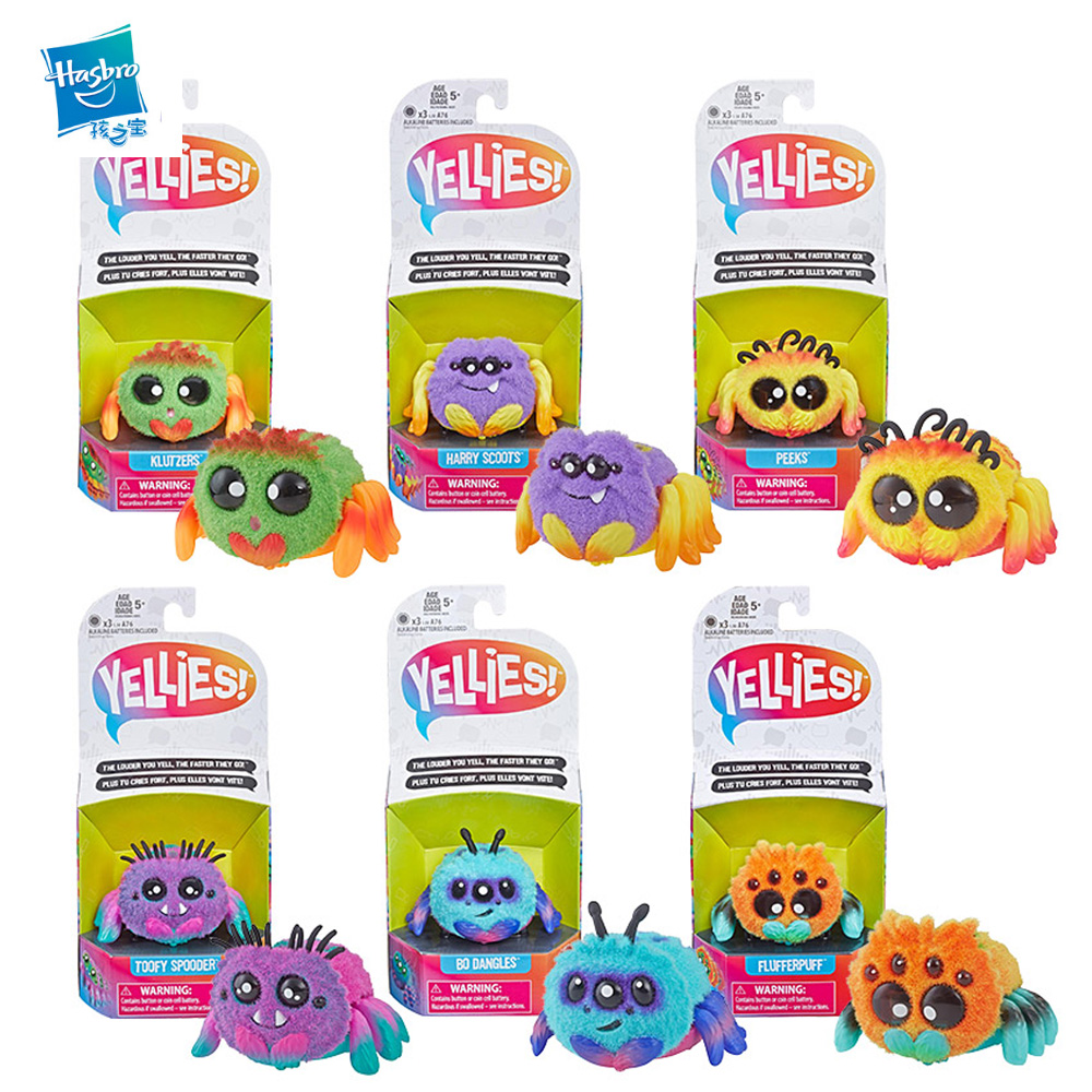 Hasbro Electric Plush Toys Yellies Voice Control Interactive Dolls Cute Pet Robot Spider Toys For Kids Children Best Gifts
