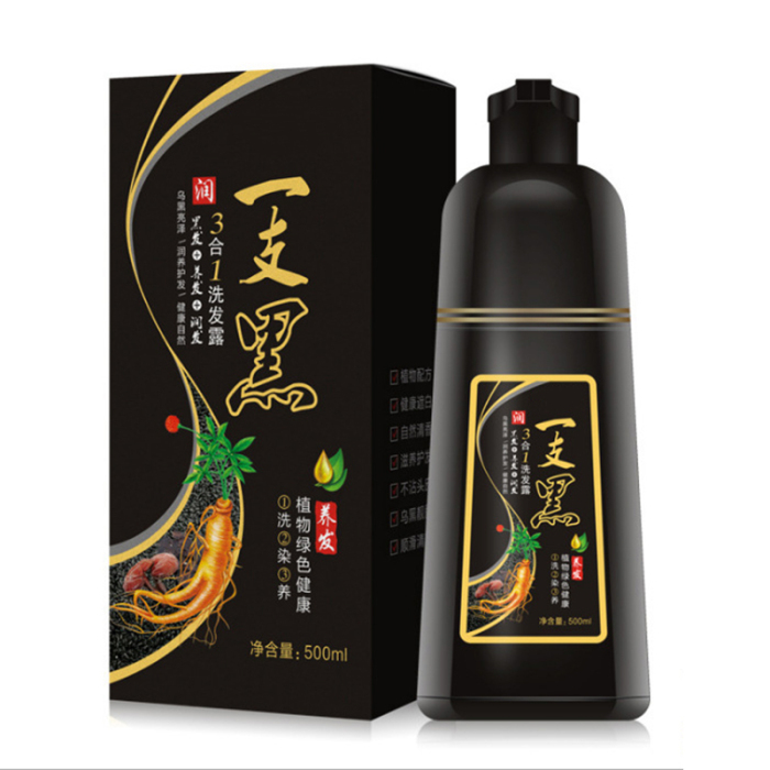 Hot Hair Dye Color Shampoo Beauty Nourishes Long Lasting Care Home Salon Shampoo Soap Oil-control Anti-Dandruff Off Hair Care t6