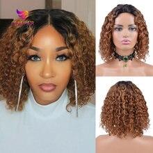Короткие парики из человеческих волос с эффектом омбре для чернокожих
