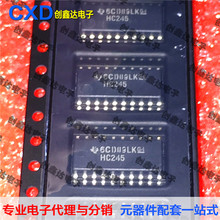 5 шт./лот SN74HC245NSR HC245 SOP3.9MMIC