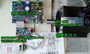 Image 3 - TMS320F28027F DSP Entwicklung Bord Induktive PMSM BLDC Motor Drive Board InstaSPIN FOC