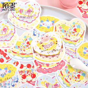 30pcs/pack Cake Party Series Cute Cartoon Memo Pad Sticky Notes Notepad Diary School Stationery Kawaii DIY Scrapbooking Material