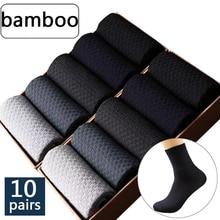Бамбуковое волокно 10 пара/много мужская носки мужчины свободного покроя бизнес платье мужской сжатого длинные плюс размер 39-45 груза падения