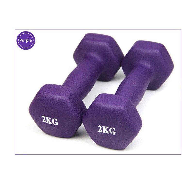4 Color 2kg*2pc  Matte Dumbbells Fitness Portable Girl Woman Children Home Exercise Dumbbells Rack Stands