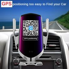 チー自動車電話ホルダー 10 ワット高速充電ワイヤレス充電器 360 回転赤外線センサー自動クランプ GPS 携帯電話ブラケット R1