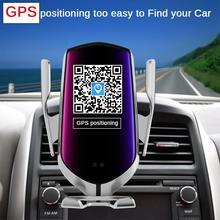 Qi Автомобильный держатель для телефона, 10 Вт, быстрая зарядка, беспроводное зарядное устройство, вращение на 360 градусов, инфракрасный датчик, автоматический зажим, GPS держатель для мобильного телефона R1