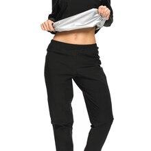 CAPMAP 2021 новый костюм для сауны Ls подходит для женщин для похудения топ для пота тонкая одежда для фитнеса комплект для йоги бега спорта