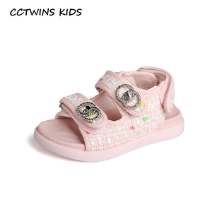 CCTWINS Kids Shoes 2020 Summer