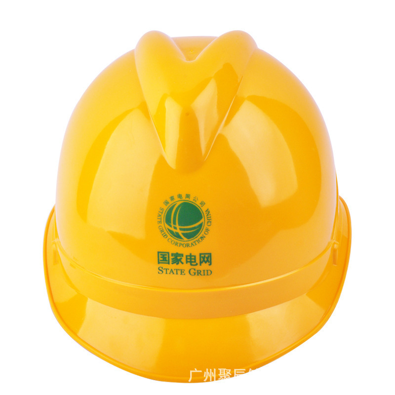 Wholesale Sue Dianyuansu Zhi Star SD-98 Electric Power T4 Class Insulation Safety Helmet State Grid Printed Words Safety Helmet