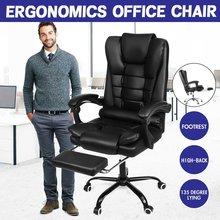 Chaise de bureau ergonomique et confortable, pivotante et réglable, pour Gaming et ordinateur
