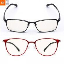Очки Xiaomi Mijia TS защитные для глаз, защитные очки с защитой от синего излучения, от УФ/усталости, для мужчин и женщин