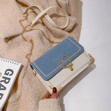 Женская сумка 2020 Новый известный бренд Корейская цепочка маленькая