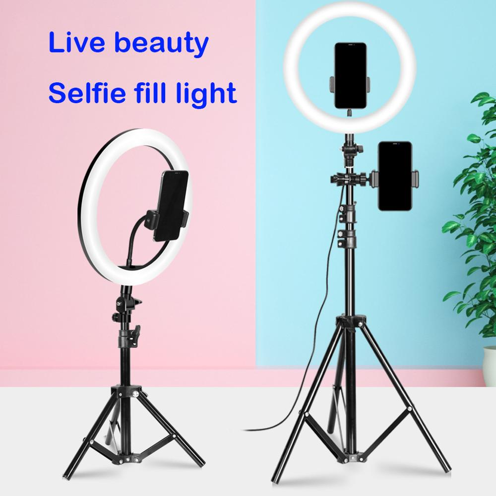LED Selfie Ring Light Multi-Function Dimmable 26CM Light For Cell Phone Holder Camera Live beauty Video Stream Makeup Youtube