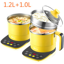 22%,Mini Stainless Steel Multi Cookers Split Type Electric Hot Pot Cooker 9.5h Reservation Keep Warm with 7 Menus C12T1