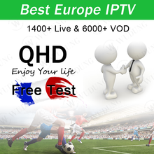 Best QHD TV IP TV Arabic Sweden Germany Spain 1800 channels one year IP TV Subscription code Smart TV BOX Europe IP TV QHD TV настройка каналов tv