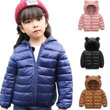 Новое Детское пальто куртка зимняя теплая хлопковая с капюшоном