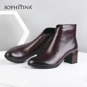 Image 2 - Sophitina moda design especial novas botas de alta qualidade couro genuíno confortável salto quadrado sapatos femininos ankle boots pc374