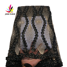 2018 African Tulle Lace Fabric High Quality Net Swiss Voile Black French Embroidery Nigeria Gold 1552B