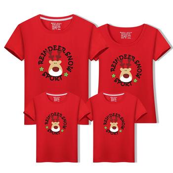 Rodzina dopasowana koszulka 2020 Xmas Rein nadruk jelenia ojciec matka dzieci topy mama i ja matka córka rodzina dopasowany strój tanie i dobre opinie afairytale Koszulki Europejskich i amerykańskich style Krótki Pasuje prawda na wymiar weź swój normalny rozmiar COTTON