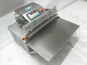 Image 4 - 500mm external vacuum packaging machine stainless steel case