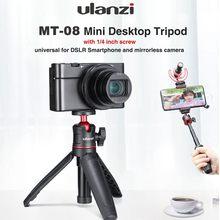 ULANZI MT-08 DSLR Smartphone Mirrorless statyw uchwyt Mini podstawka biurowa statyw przenośne statywy fotograficzne na zewnątrz tanie tanio Other Profesjonalny statyw Lustrzanki Smartfony System Kamery lustra 150mm 270mm