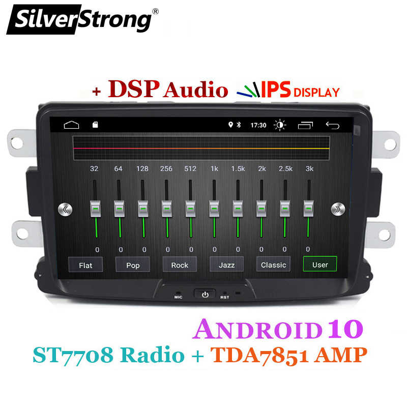 سيلفرسترونغ سيارة مشغل وسائط متعددة Android10 راديو السيارات لديسيا سانديرو داستر رينو كابتور لادا Xray 2 لوجان