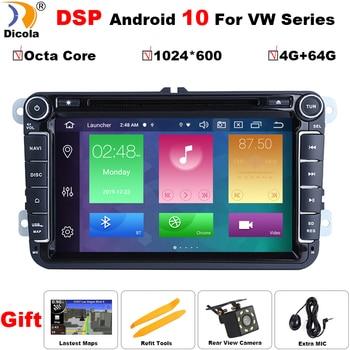 DSP Android 10 Car DVD for VW/Volkswagen SKODA GOLF 5 Golf 6 POLO PASSAT B7 T5 CC JETTA TIGUAN car gps stereo navigation player