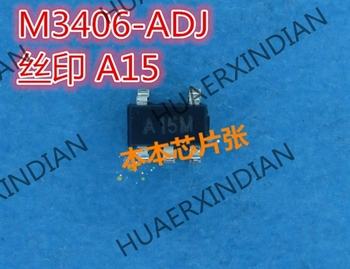 New M3406-ADJ print A15M A15 A1 SOT23-5 2 high quality image
