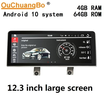 Ouchuangbo 12.3 inch Android 10.0 Qualcomm radio for X5 E70 F15 F85 X6 E71 F16 F86 with 8 core audio player 4GB+64GB image