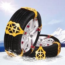 Новое поступление автомобильные шины зимние дорожные безопасные