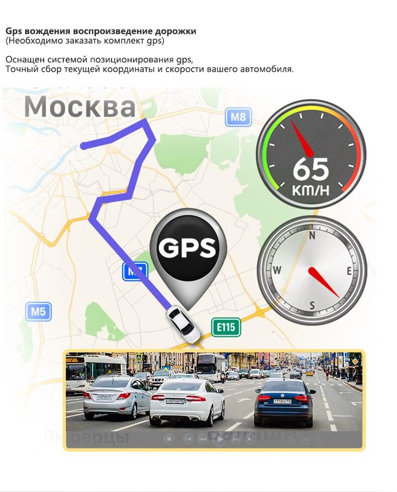 Hb71d2cb0ffed411db128be01cd6ddd5au - 12インチ バックミラー カー DVR カメラ GPS FHD デュアル1080Pレンズ 駐車24時間モーション検知