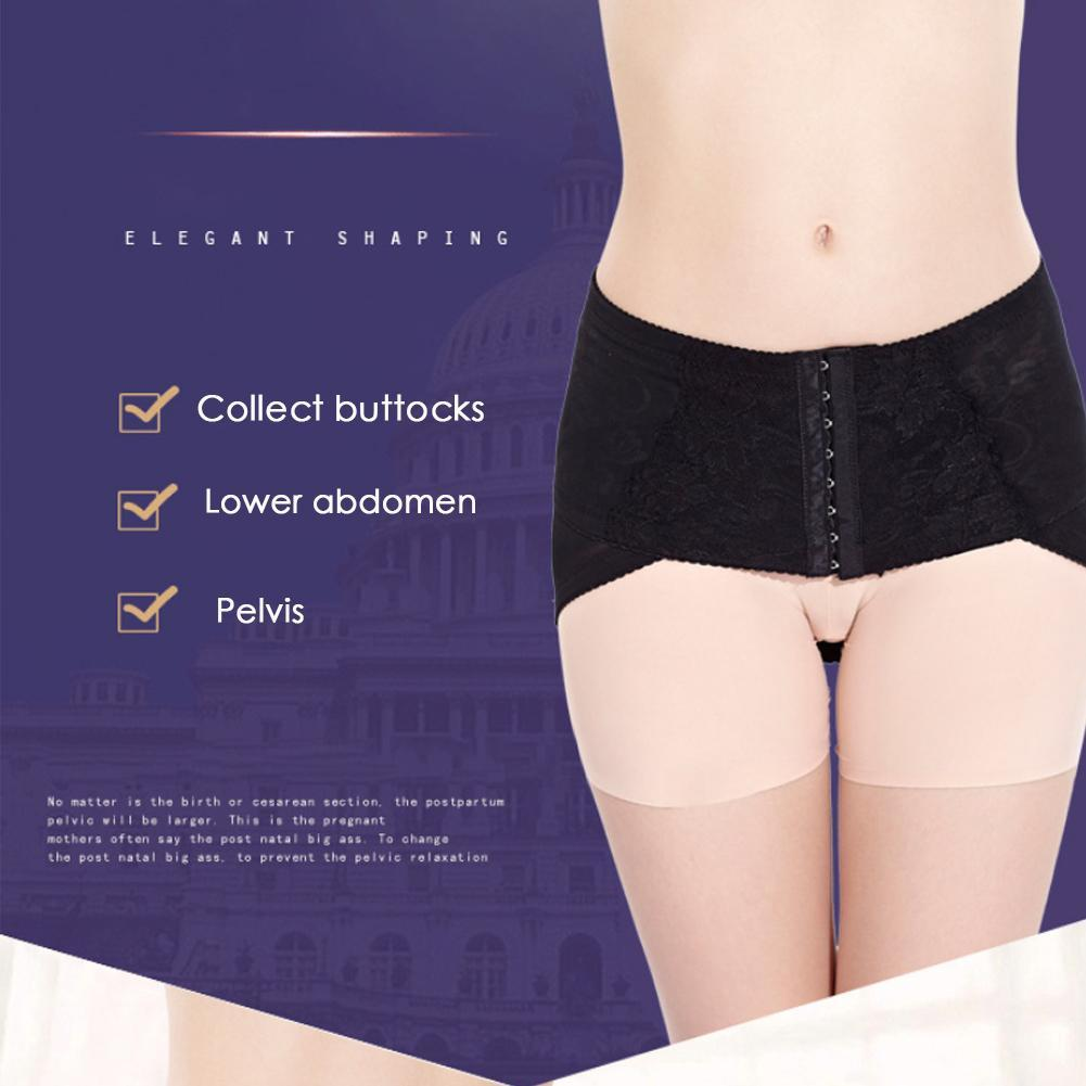 1 PCS Abdominal Pelvic Treatment Belt Breathable Black Postpartum Postnatal Corset Thin Waist Hip-Up Pelvis Correction