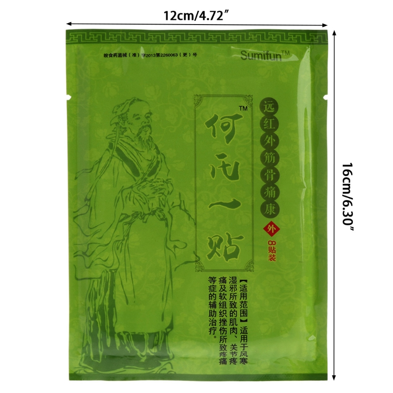 8Pcs Chinese Herbal Pain Relief Patches Muscle Back Shoulder Rthritis Plaster