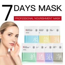 Healthy 7pcs Skin Care Hyaluronic Acid, Snail, Aloe, Pearl, Caviar Facial Mask Moisturizing A Week Face Repair Sheet Mask Set