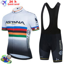 2021 Team ASTANA Cycling Jerseys Bike Wear clothes Quick-Dry bib gel Sets Clothing Ropa Ciclismo uniformes Maillot Sport Wear