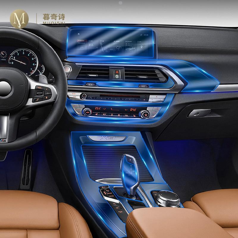 Прозрачная внутренняя центральная консоль для BMW G01 G02 F25 F26 X3X4 2011-2021
