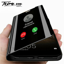 Smart Mirror Flip Phone Case For iphone