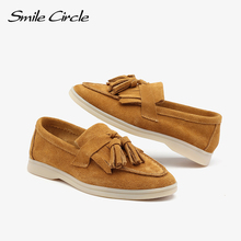 Smile Circle/loafers Women flats shoes c