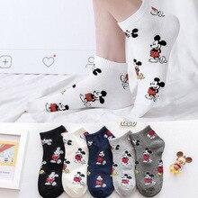 Cartoon Character Women Socks Fashion Funny Cute Anime Women Socks